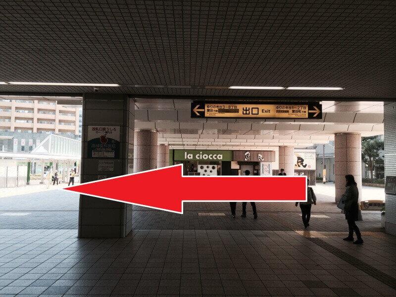八千代中央駅からの道のり プラス整骨院
